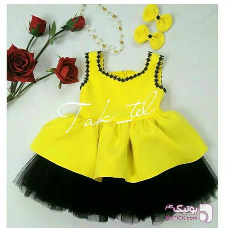 پیراهن شیک دخترانه زرد لباس کودک دخترانه