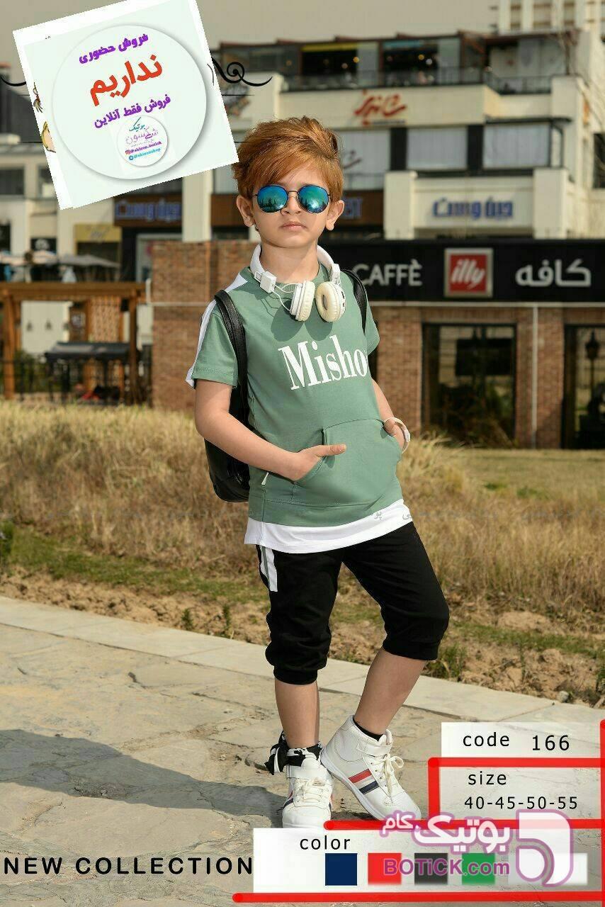 ست پسرانه تیشرت شلوارک اسپرت  سبز لباس کودک پسرانه
