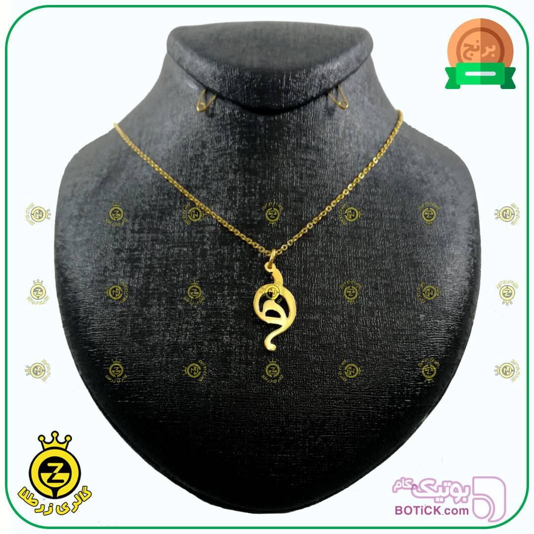 پلاک حرف ((ط)) زرد گردنبند