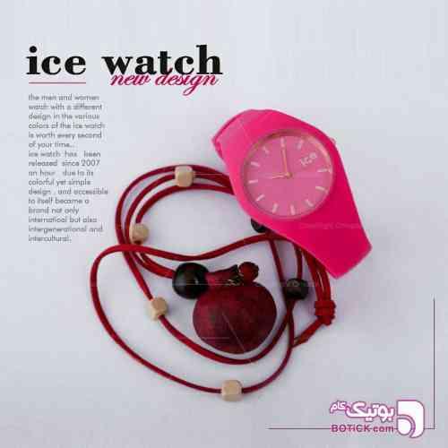 https://botick.com/product/253755-ساعت-اسپرت-ice