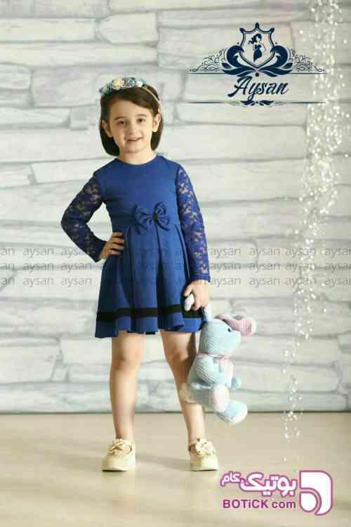 بارلی - لباس کودک دخترانه