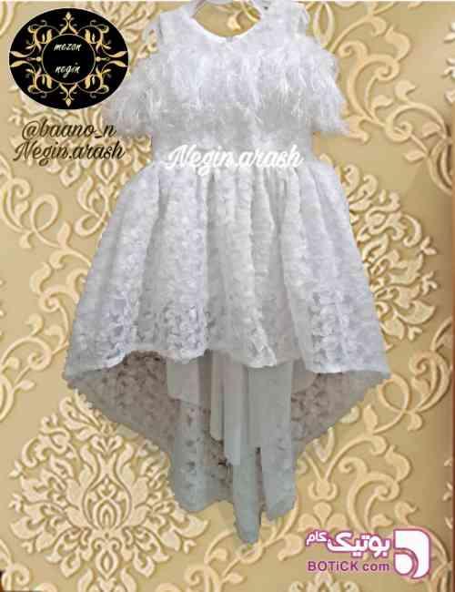 لباس پرنسسی دنبالهدار کودک - لباس کودک دخترانه