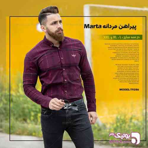 https://botick.com/product/253763-پیراهن-مردانه-یقه-دار