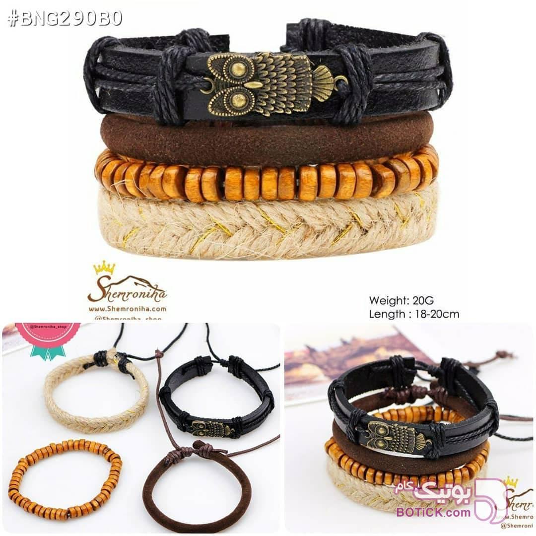 پک دستبند 4 تکه پلاک جغد زرد دستبند و پابند