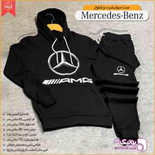 https://botick.com/product/264451-ست-سوئیشرت-شلوار-Benz