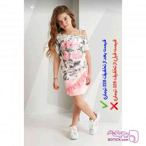 https://botick.com/product/256503-پیراهن-دخترانه-برند-Denokids-