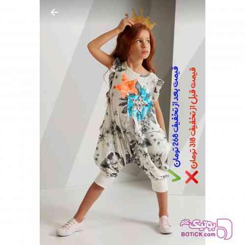 https://botick.com/product/256505-پیراهن-دخترانه-برند-Denokids-
