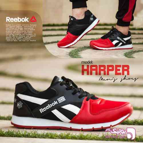 https://botick.com/product/267783-کفش-مردانه-Reebok-مدل-Harper