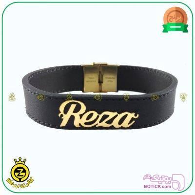 پلاک اسم رضا - برنج قهوه ای دستبند و پابند
