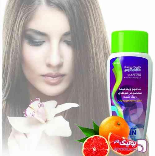 https://botick.com/product/274343-شامپو-ویتامینه-مخصوص-موهای-رنگ-شده