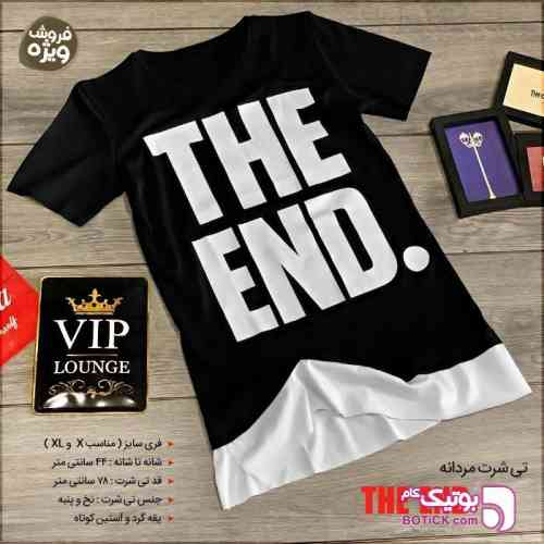 https://botick.com/product/273085-تیشرت-مردانه-the-end