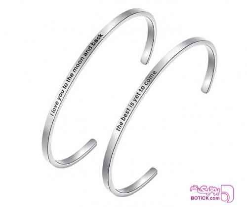 https://botick.com/product/275469-دستبند-زنانه