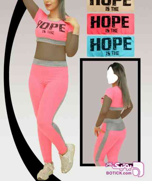 https://botick.com/product/270892-ست-نیم-تنه-ساپورت-hope