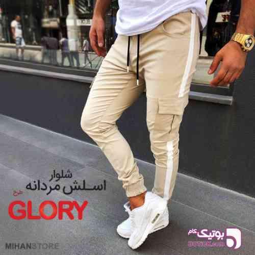 https://botick.com/product/280554-شلوار-اسلش-مردانه-Glory