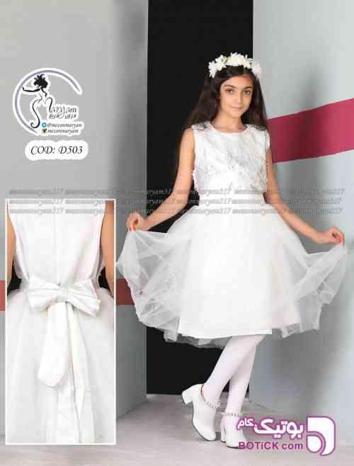 لباس  - لباس کودک دخترانه
