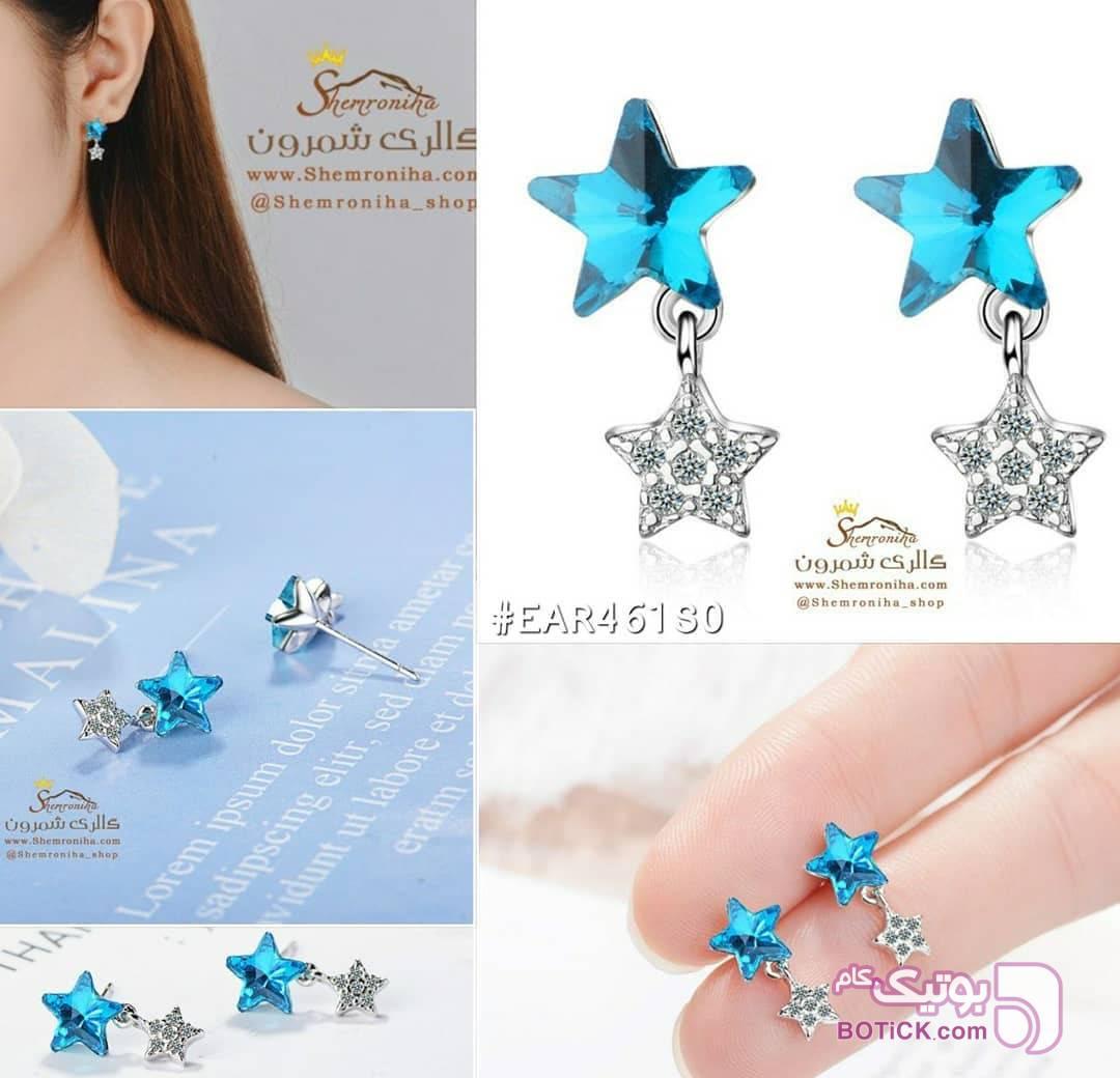 گوشواره ستاره آبی گوشواره