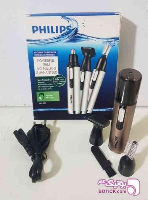 موزن گوش و بینی فیلیپس شارژی - ابزار آرایشی