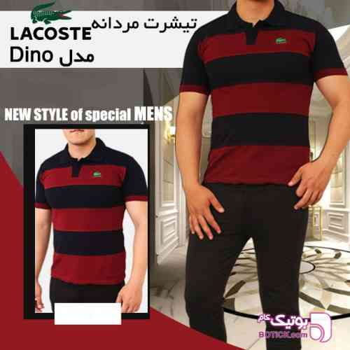 https://botick.com/product/292550-تیشرت-مردانه-lacoste-مدل-dino-