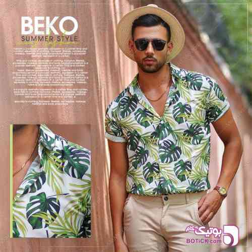 https://botick.com/product/291745-پيراهن-مردانه-هاوايي-مدل-BEKO