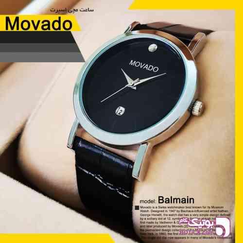 https://botick.com/product/292587-ساعت-مچی-movado-مدل-balmain