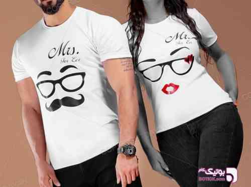 https://botick.com/product/282438-ست-تیشرت-عینکی-خانوم-و-اقا