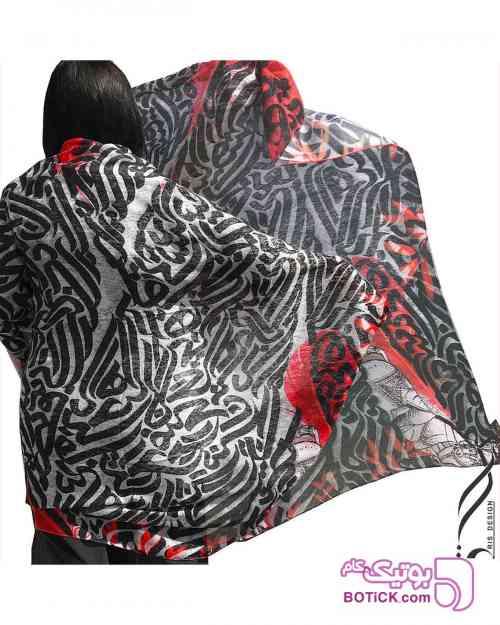 https://botick.com/product/286493-روسری-زنانه-مشکی-قرمز-طرح-دار