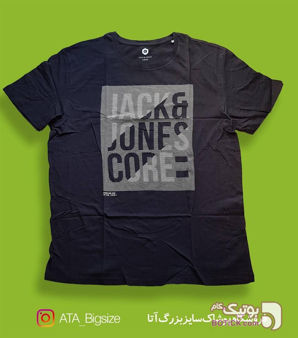 تیشرت نخ اوریجینال 2ایکس لارج Jack&Jones سبز سایز بزرگ مردانه