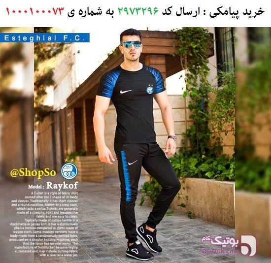 ست تیشرت و شلوار استقلال مدل Raykof  مشکی ست ورزشی مردانه