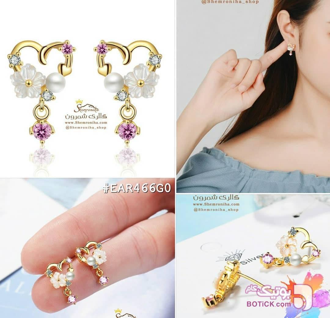 گوشواره قلب و گل طلایی گوشواره