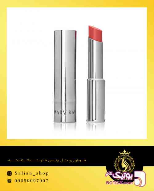 https://botick.com/product/302433-رژلب-ویتامینه-Coral-beliss-marykay