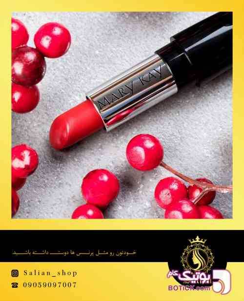رژلب poppy please marykay قرمز 98 2019