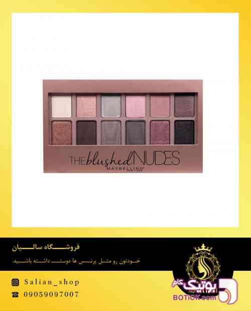https://botick.com/product/308319-پالت-سایه-۱۲-رنگ-میبلین-blushed-nudes