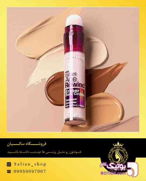 https://botick.com/product/306642-کانسیلر-ایج-ریواند-میبیلین-maybelline