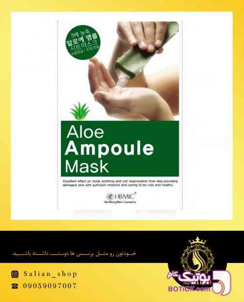 https://botick.com/product/303042-ماسک-نقابی-آلورا