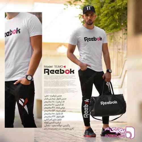 https://botick.com/product/300352-ست-مردانه-REEBOK--مدل-TELMO