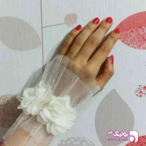 دستبند عروس - ساق دست