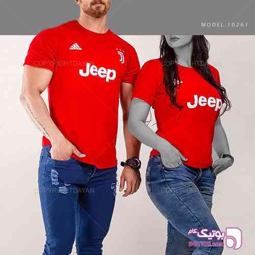 https://botick.com/product/307659-ست-دونفره-Juventus-مدل-10261