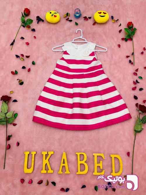 https://botick.com/product/301244-خرید-لباس-دختر-بچه