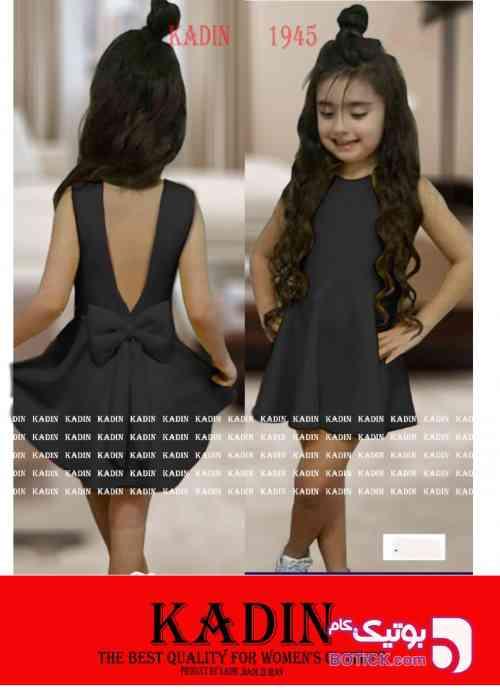 مجلسی بچه گانه - لباس کودک دخترانه
