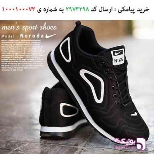 https://botick.com/product/305598-کفش-مردانه-Nike-مدل-Neroda
