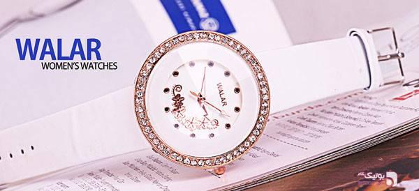 ساعت شیک و خاص مهرسا -کد11860 سفید ساعت