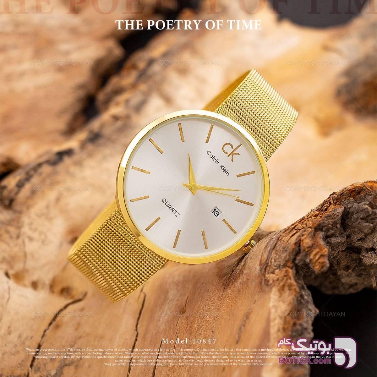 ساعت لوکس کالوین کلین زرد ساعت