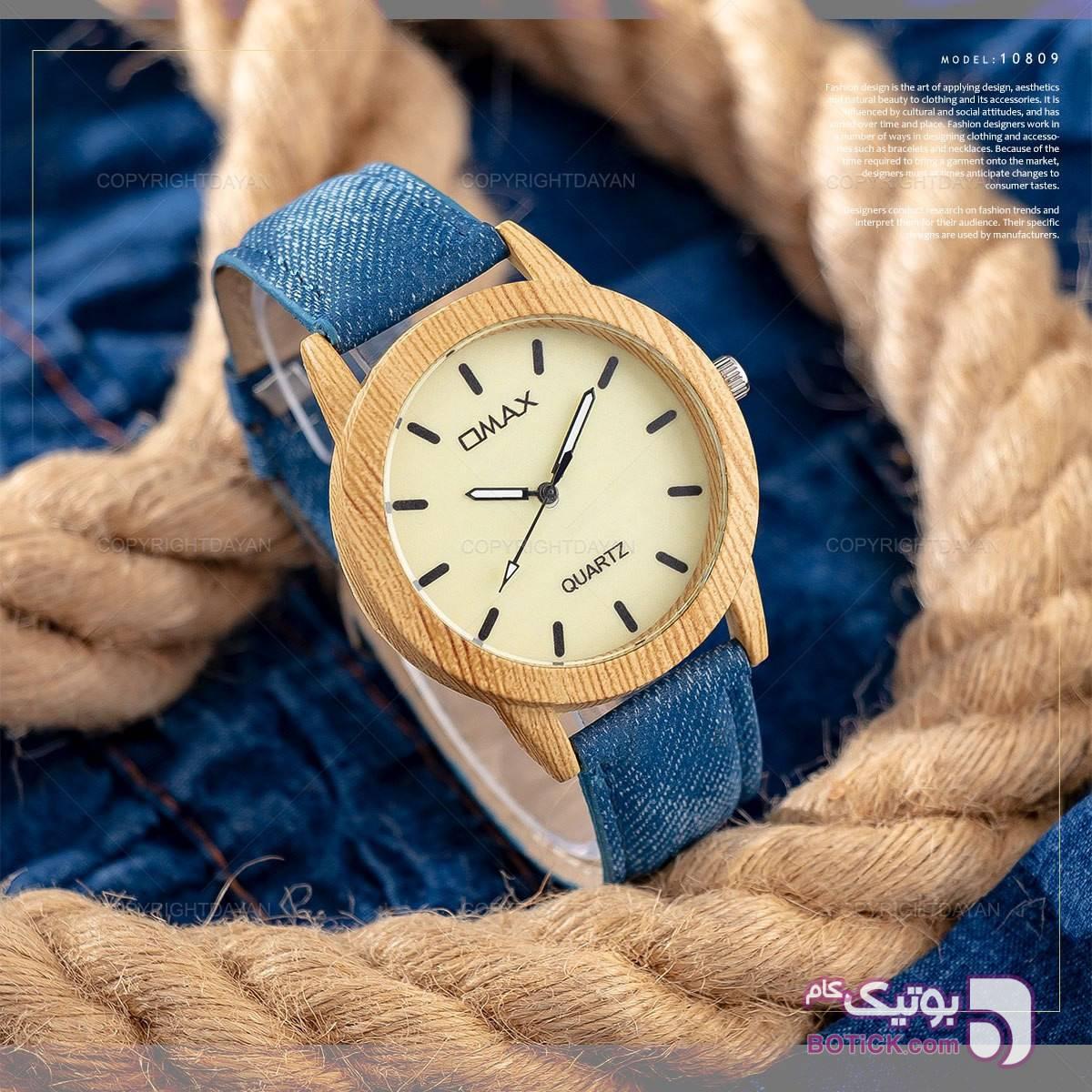 ساعت مچی طرح جین آماکس آبی ساعت