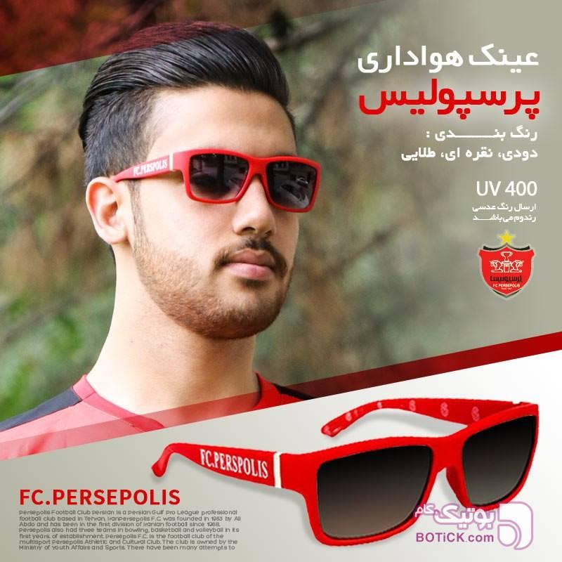 عینک پرسپولیس   قرمز عینک آفتابی