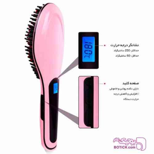 برس حرارتی صاف کننده مو - آرایش مو