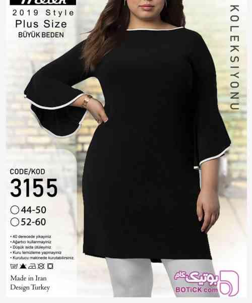 https://botick.com/product/318128-پیراهن-سایز-بزرگ