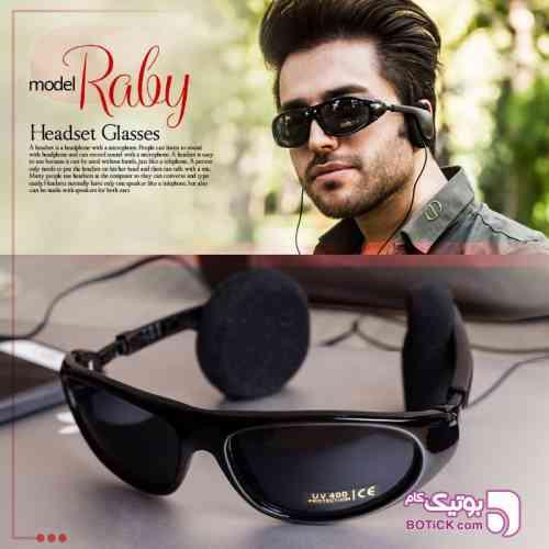 https://botick.com/product/309595-عینک-آفتابی-هدست-دار-مدل-رابی