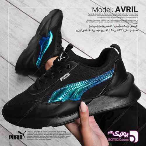 https://botick.com/product/312803-کفش-دخترانه-مدل-AVRIL