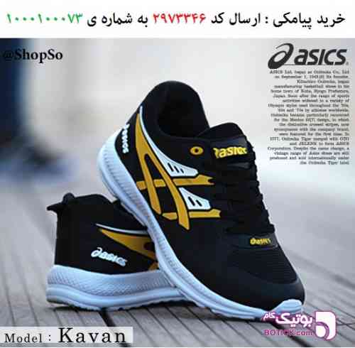 https://botick.com/product/319152-کفش-مردانه-Asics-مدل-Kavan