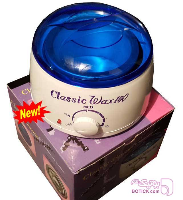 دستگاه وکس و موم داغ کن قابلمه ای بنفش ابزار آرایشی